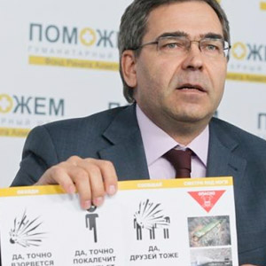 Горячая линия гуманитарного штаба Рината Ахметова