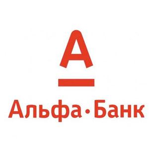 Альфа банк Донецк горячая линия