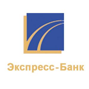 Экспресс банк Донецк горячая линия