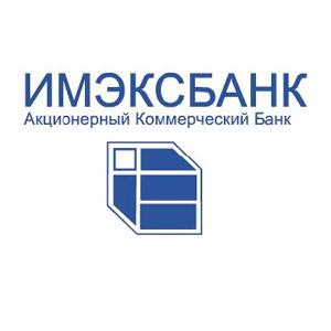 Имекс банк телефон горячей линии