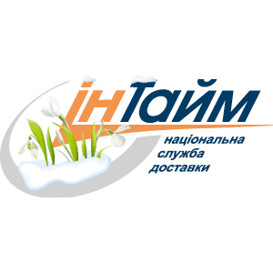 Горячая линия Интайм Донецк
