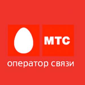 МТС официальный сайт горячая линия
