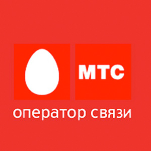 Горячая линия МТС Украина телефон