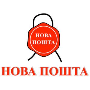 Горячая линия Новой Почты Киев