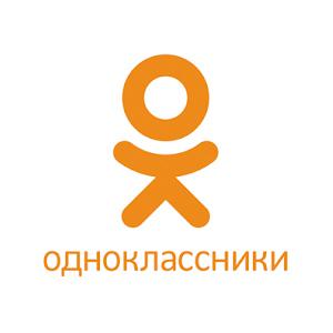 Горячая линия сайта Одноклассники