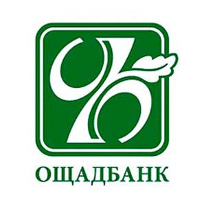 Горячая линия Ощадбанка Украины
