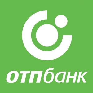 Горячая линия ОТП банка Украина