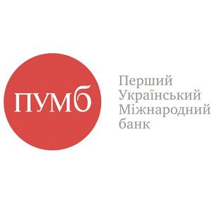 Телефон горячей линии ПУМБ банка
