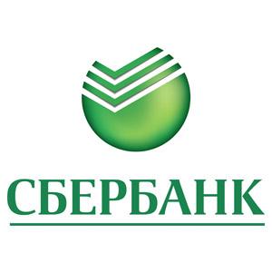 Сбербанк россии горячая линия