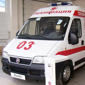 Горячая линия скорой помощи
