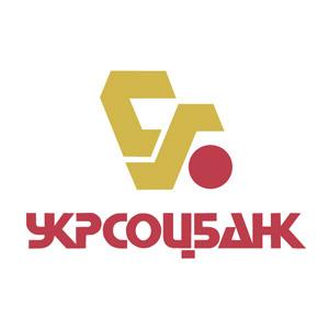Горячая линия Укрсоцбанка