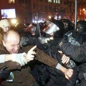 Горячая линия расследования преступлений против Евромайдана