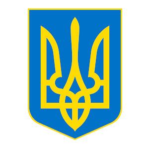 Украина - телефонные горячии линии