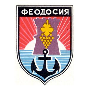 Герб Феодосия