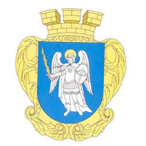 горячая линия - Киев