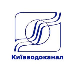 Горячая Линия - Киевводоканал