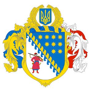 Горячая линия телефона в Днепропетровске