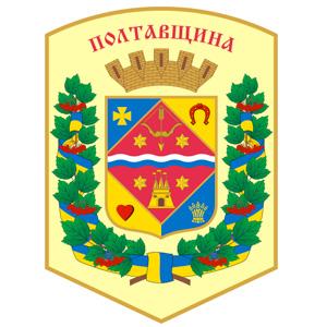 Горячая линия Полтава и область